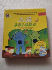 大猫英语分级阅读一级2