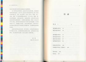 【钤江澄波自用闲章·精装毛边本】江苏活字印书(北京联合2020年版·限500册)