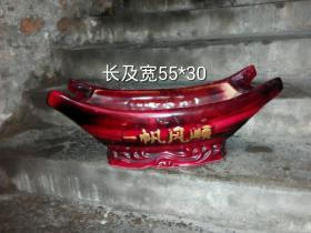 花盆 船形花盆 陶瓷花盆