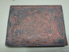 清代道教版画印板,策马奔腾,约15厘米。刊刻精良,民俗年画珍品。