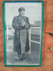 毛主席军装大衣像,东方红丝织厂出品,文革藏品,稀有真丝绸制品