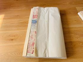 清代信笺纸12张,都是稀有品种,品相不好如图,一起便宜卖了,当资料机好