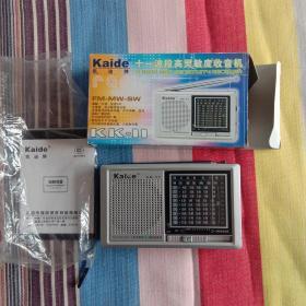 收音机(快递发货)