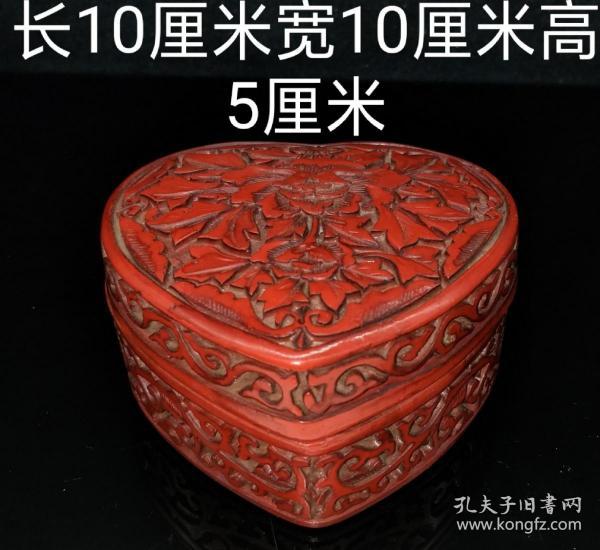 漆器盒子 240g cq                       ——10月21日