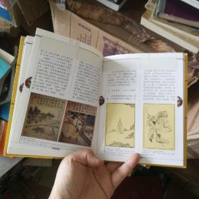 版画:逝去的场景——珍藏赏玩书系