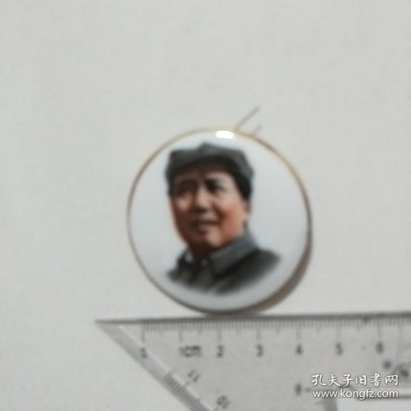 毛主席紀念章(贈給駐泰部隊) 泰市革委會1969.2.17