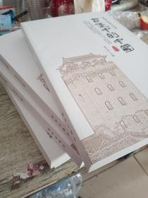 古堡中的中国