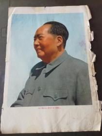 画报散页:毛主席 林彪在天安门城楼上