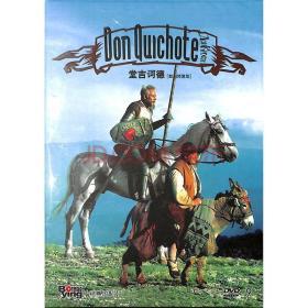 """堂吉诃德(上下)故事发生时,骑士早已绝迹一个多世纪,但主角唐·吉诃德却因为沉迷于骑士小说,时常幻想自己是个中世纪骑士,进而自封为""""唐·吉诃德""""拉着邻居桑丘·潘沙做自己的仆人,行侠仗义游走天下,作出了种种与时代相悖、令人匪夷所思的行径,结果四处碰壁。但最终从梦幻中苏醒过来。回到家乡后死去。文学评论家称《唐·吉诃德》是西方文学史上的第一部现代小说,也是世界文学的瑰宝之一,多次拍成电影。"""