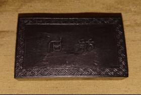 古墨,徽州歙县胡开文制,石舫墨(北京颐和园石舫),重37g。