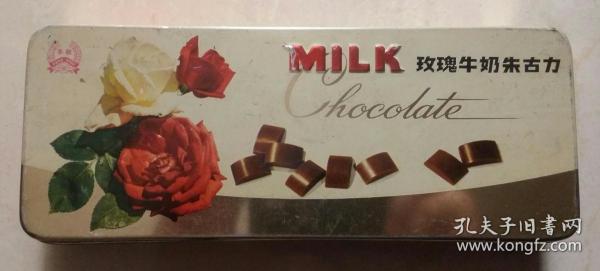 豐收牌玫瑰牛奶朱古力盒(老鐵盒)中國糧油食品進出口公司(北京)制造