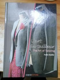 l art du tailoring the art of tailoring
