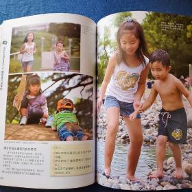 数码单反摄影晋级手册:摄影技巧全掌握