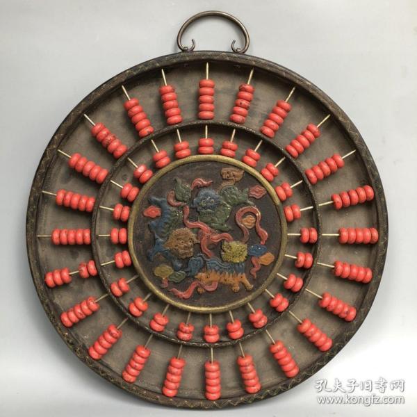 木胎彩繪漆器獅子滾繡球圖案圓形掛屏算盤  長50厘米,直徑44.8厘米,厚2.8厘米,重2450克    ——10月21日