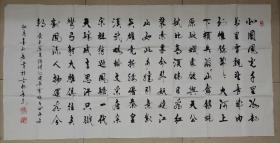 陕西省书法家,金石斋  金新宏书法