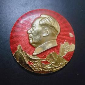 毛主席人物像章