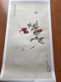 于非闇-蜻蜓点花。纸本大小62.33*102.61厘米。宣纸原色微喷印制。画心