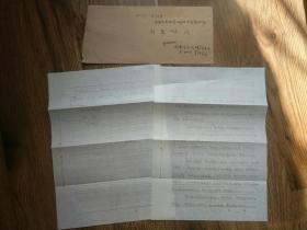作家李牧歌致鲁艺同学刘岱信札,两页全,品好包。