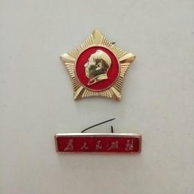 毛主席紀念章(祝毛主席萬壽無疆7308) 為人民服務章(7308)