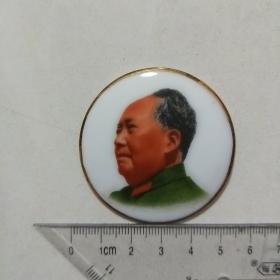 毛主席紀念章(中國湖南制)