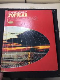 POPULAR WORLD ATLAS普通世界地图集1977