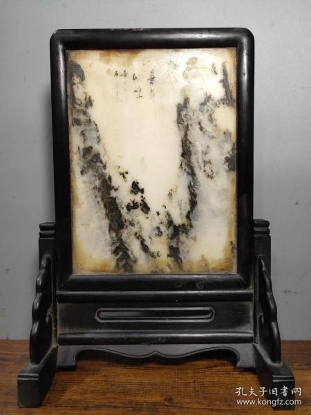 老黑檀木鑲大理石插屏《懸崖峭壁》屏風   高29厘米長20厘米寬11厘米,重1000克                ——10月20日