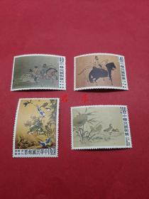 专16 1960年 故宫古画一邮票 牧马图 原胶全品 回流