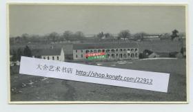1920年2月23日河南省南部驻马店市确山县美国教会路德会(L.U.M)男童教育学校全貌老照片