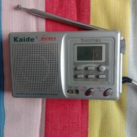 数码凯迪收音机(快递发货)