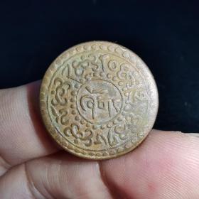 西藏横雪康(0314)