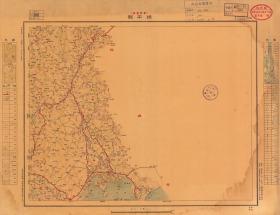 民国二十八年(1939年)《饶平老地图》图题为《饶平县》(原图高清复制),(民国潮州饶平县老地图、饶平地图)全图规整,年代准确,地图范围四至请看图片。军事委员会陆地测量总局测绘,军(用)地形图,比例尺二十万分之一,此图种非常少。村庄、道路、河流、山体登高等绘制详细。饶平地区地理地名历史变迁重要史料。裱框后,风貌佳。