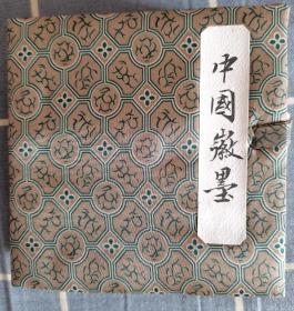 中国徽墨:4块老墨一盒,正面有图案,背面有文字,锦盒包装,如图。尺寸:9.8*2.7*0.8厘米。