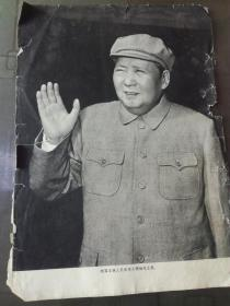 画报散页:毛主席 和参加观礼的工农兵代表
