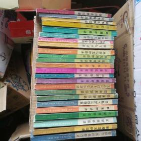 世界文豪妙语录24本,2本重复。