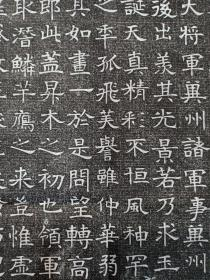《隶书精品》【北齐】叔彦拓片 原石原拓 内容完整 字迹清晰 拓工精湛 书法精美