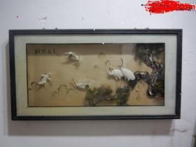 1986年松鹤长青中国立体纸工艺品底部宣纸手绘(已装好玻璃木框)