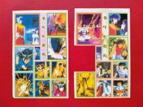 90年代白邊貼紙:《 圣斗士星矢 》不干膠貼紙 --- 真紅少年傳說   (2版合售)