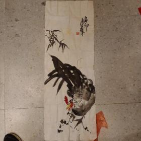 南京老画家陈建华国画一副  保真 约3平尺