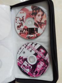 剑侠情缘经典全集游戏光盘2CD