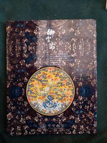 卿云斋——行走在丝线上的艺术