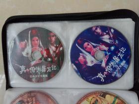 真倚天屠龙记 【游戏光盘】2CD