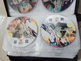 游戏光盘 寻秦记(2CD)