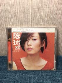 陈琳 爱就爱了 CD