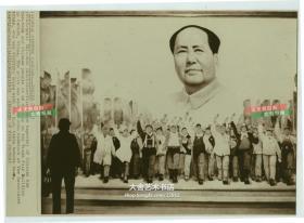 1971年美国乒乓球队访华时期广交会大楼外的的大幅毛主席画像,美联社新闻传真照片