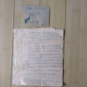1961年土纸信封 16开土纸信纸5张合售 宋天德。货号20