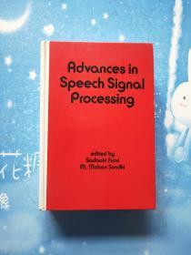 advances in speech signal processing(语音信号处理的进展)【精装英文版,详情看图】