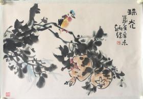 (3周年店庆优惠,买3幅加送1幅。)山东 王炳龙花鸟,省诗词学会会长收藏作品流出,画面有收藏章,介意慎购。(3周年店庆优惠,买3幅加送1幅。)
