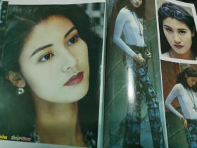 泰国杂志李嘉欣精美彩页两张
