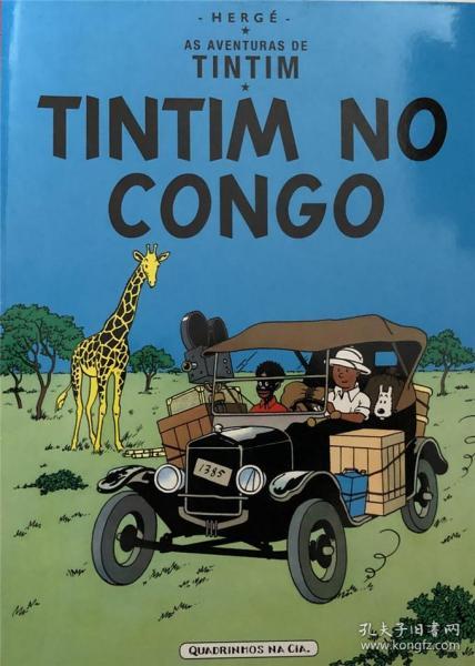 平装 西班牙语 Tintim - Tintim no Congo