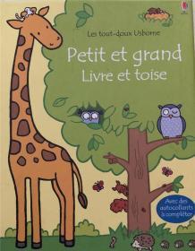 精装盒装书法语 les tout-doux usborne petit et grand livre et toise温柔的小书籍和屋顶